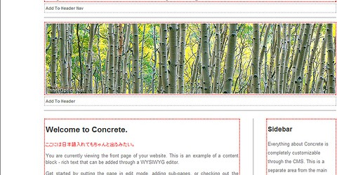 Concrete5 CMS 500x250 12 Most Popular PHP Based Content Management Systems